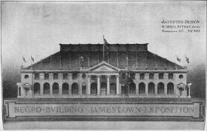 Pittman's design for the Negro Building, 1907.