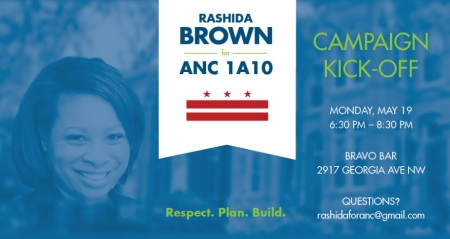Rashida Brown Kick off