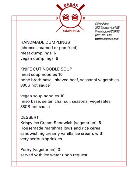 babas-eatsplace-menu