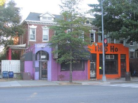 3223-3225 Georgia Avenue